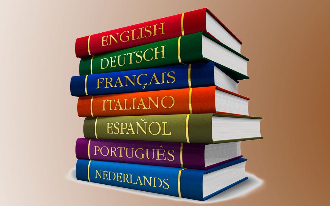 Traducciones al inglés en las que he trabajado recientemente
