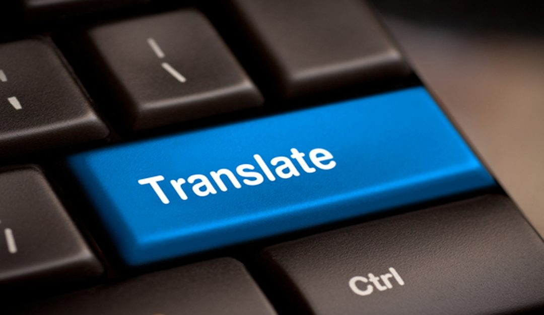 Translations into English in which I have been working recently